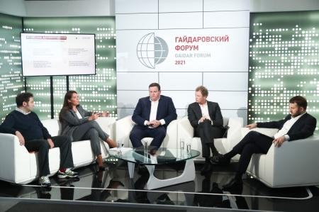Терещенко Михаил/ТАСС
