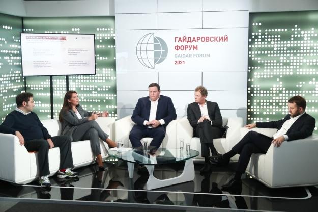Даниил Егоров: эффективное оказание услуг невозможно без коммуникации с налогоплательщиками