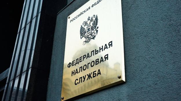 Разъяснен порядок направления организациями в налоговые органы сообщений о налогооблагаемых транспортных средствах и земельных участках