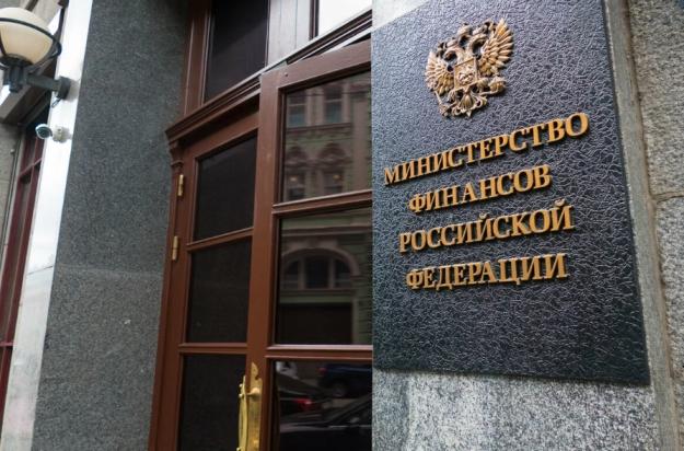 Утвержден план деятельности ФНС России на 2021 год