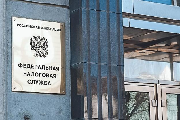 ФНС России разъяснила особенности новых правил администрирования КИК