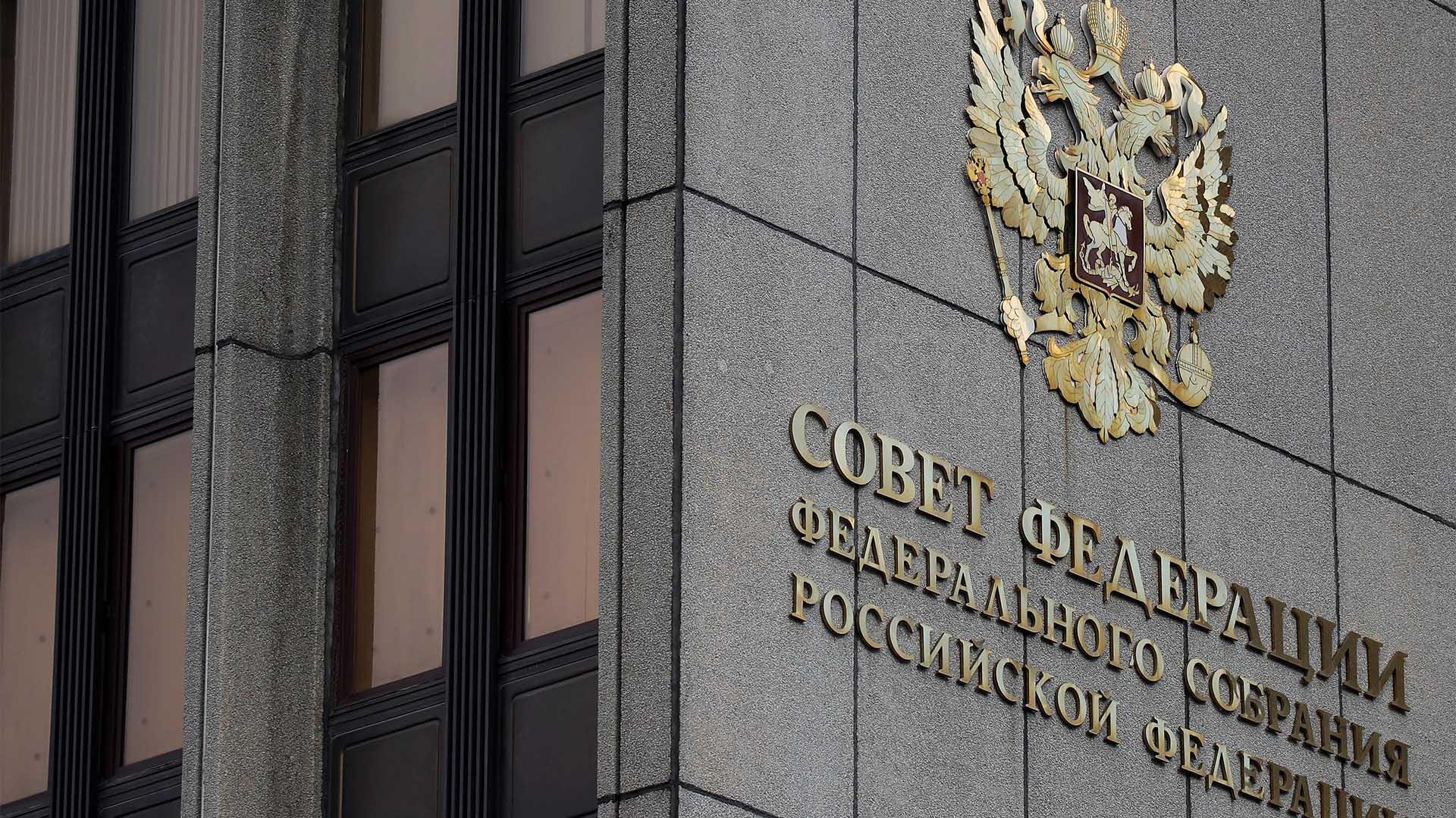 Совет Федерации одобрил особенности налогообложения имущества в федеральной территории «Сириус»