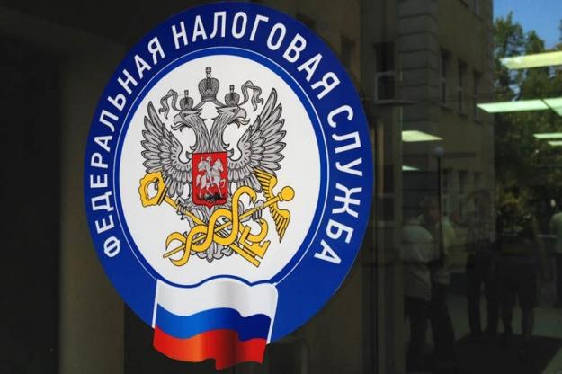Территориальные органы ФНС России в Калмыкии и Марий Эл перешли на двухуровневую систему управления