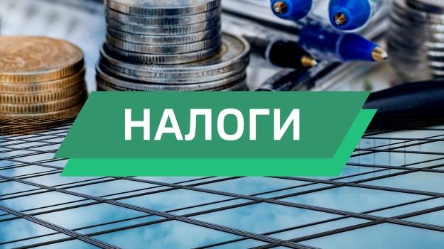 Клиентоцентричность в налоговом администрировании обсудили в эфире программы «Налоги»