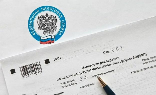 Российским блогерам не придется дважды платить налоги с доходов и по российским и по американским законам