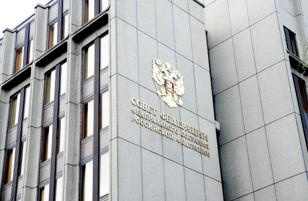 Совет Федерации одобрил переход к проактивному администрированию налога на имущество организаций