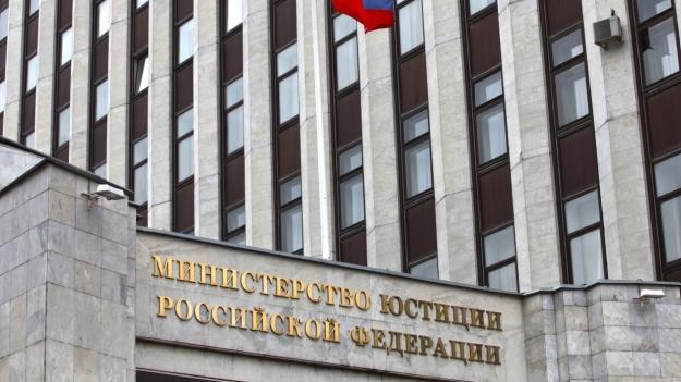 Минюст России зарегистрировал требования к организации системы внутреннего контроля для участников налогового мониторинга
