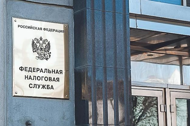 ФНС России разъяснила распространенные основания изменения суммы налога на имущество физических лиц