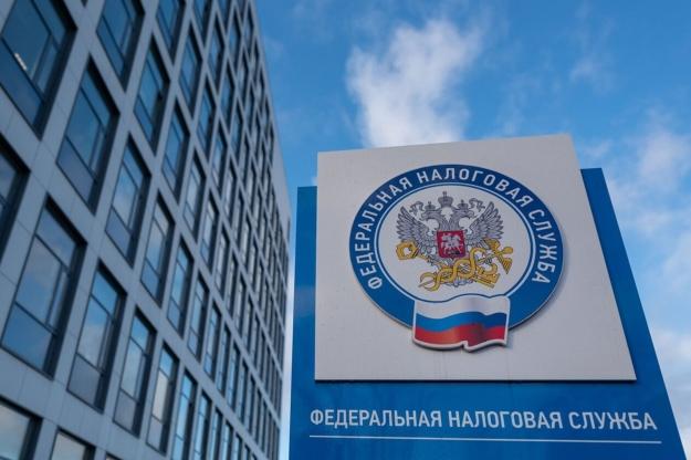 С 1 по 3 ноября приостановлен прием граждан в налоговых инспекциях
