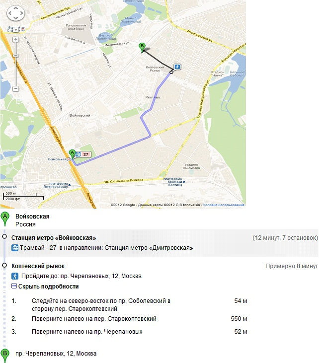 Телефон доверия, ИФНС, Межрегиональная Инспекция Федеральной налоговой службы России №6 по крупнейшим налогоплательщикам