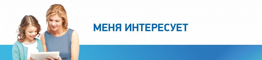 перечень документов для оформления кредита в народном банке