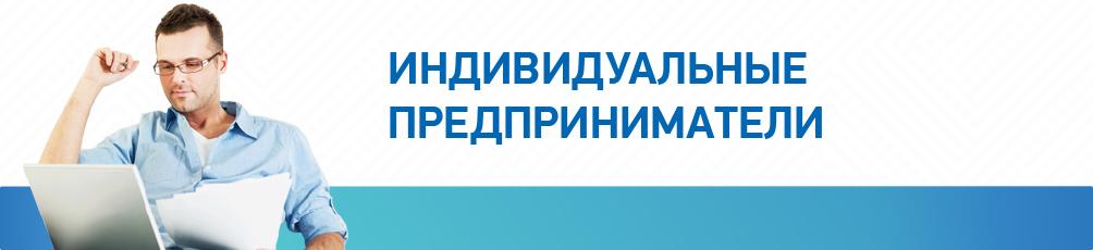 Фз о государственной регистрации ип и юл электронная отчетность в мурманской области