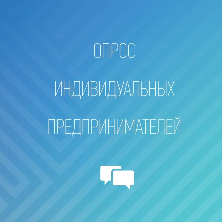банкротство индивидуального предпринимателя в москве