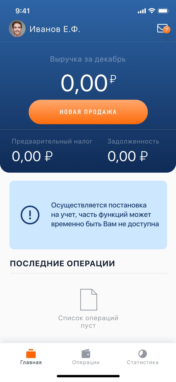 Новые мфо займы по россии