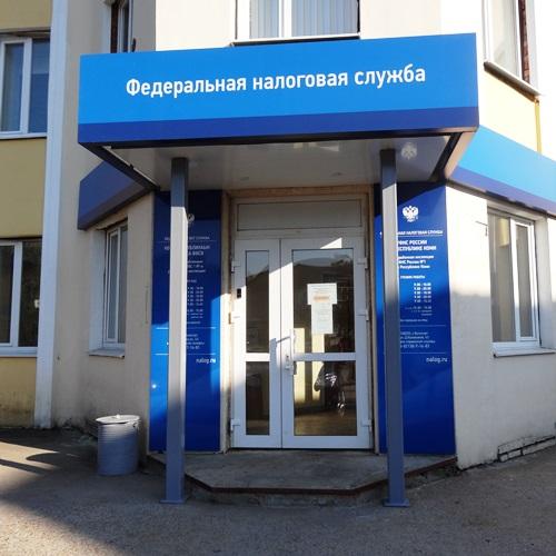 В целях оптимизации образовательного пространства и эффективного использования бюджетных средств ярославской области