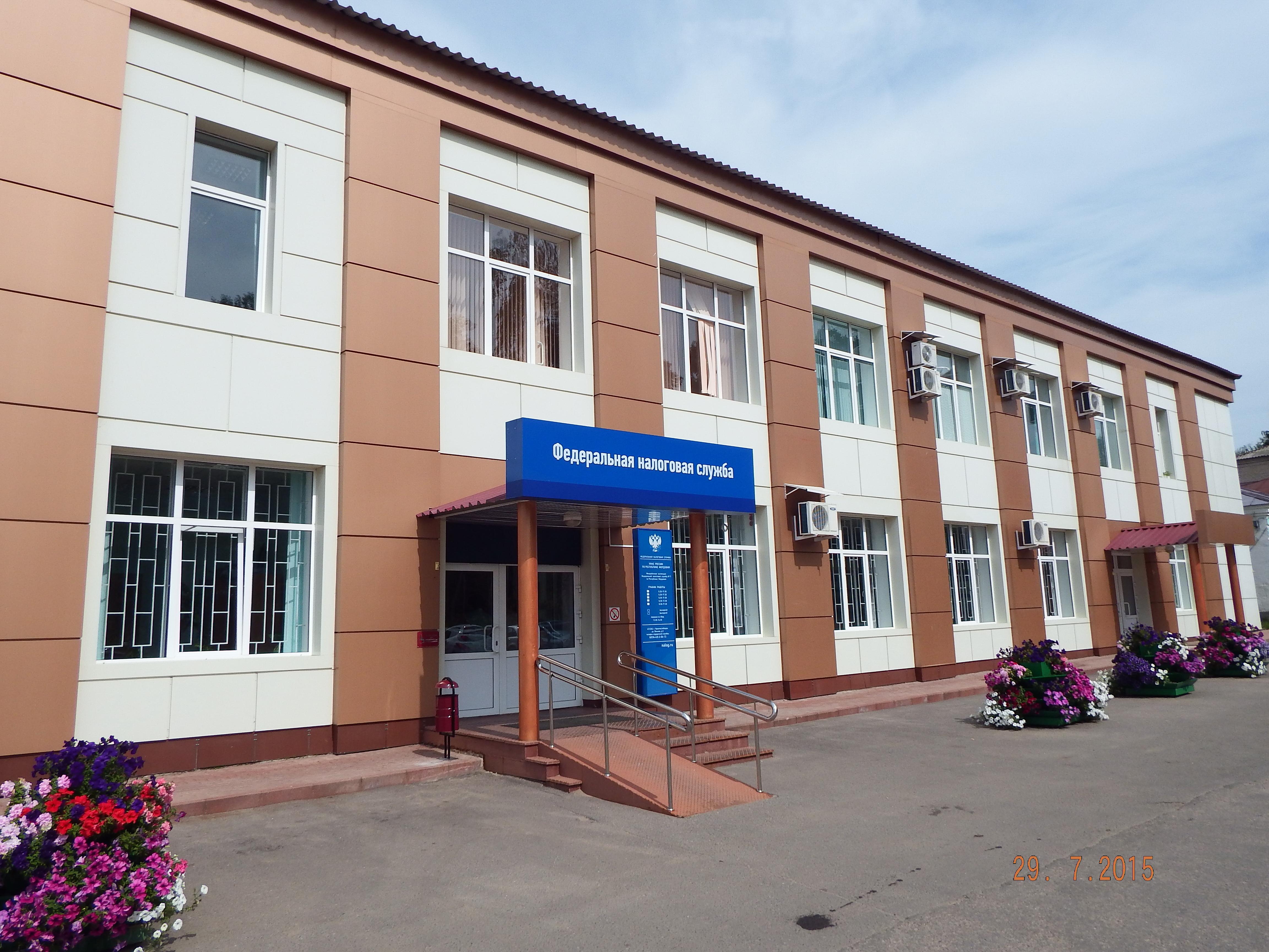 Реквизиты АО quotЯТУquot Ярославль и другая информация о