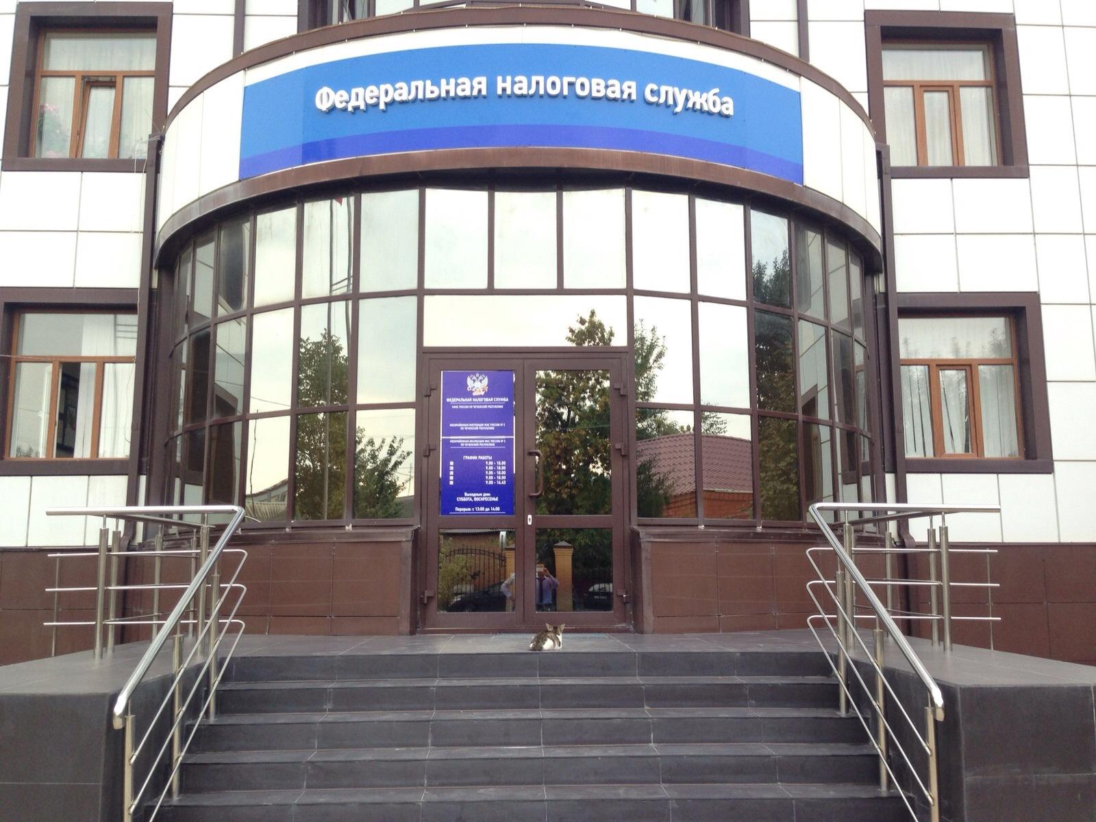 Ифнс севастополя официальный сайт детская областная ортопедо-хирургическая больница в сокольниках сайт