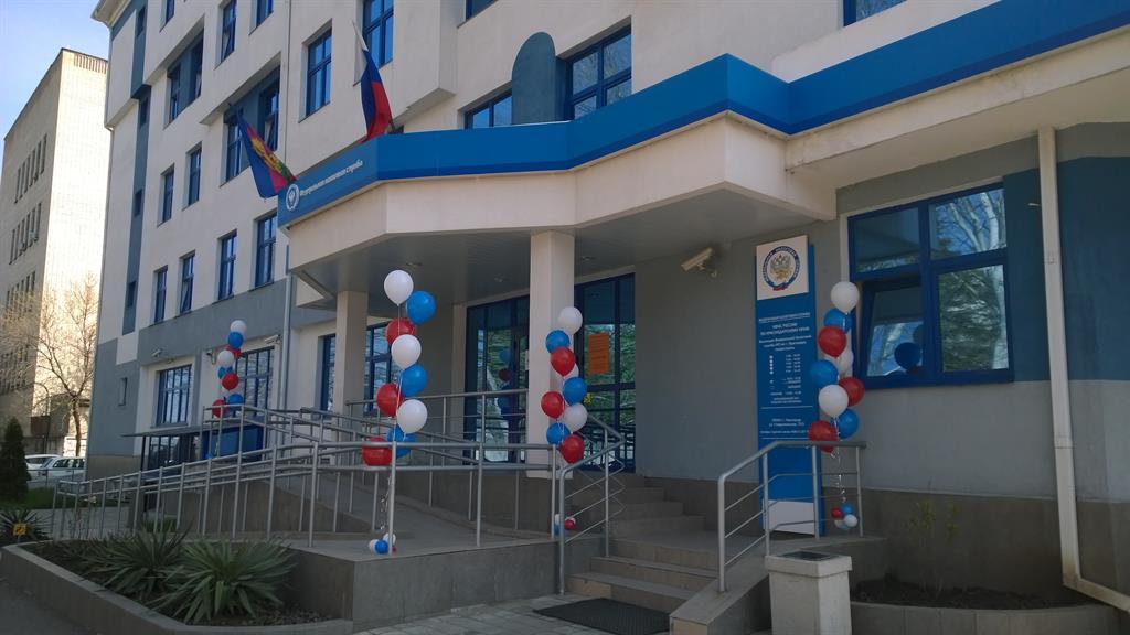 ИФНС России № 3 по г. Краснодару