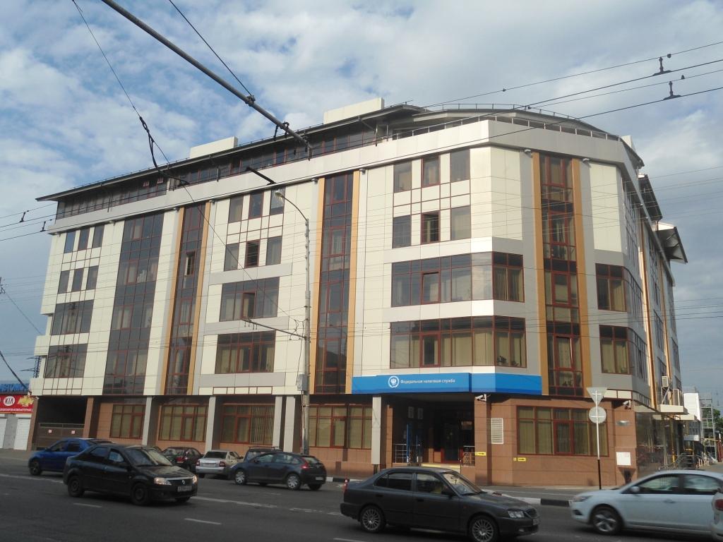 ИФНС России № 5 по г. Краснодару