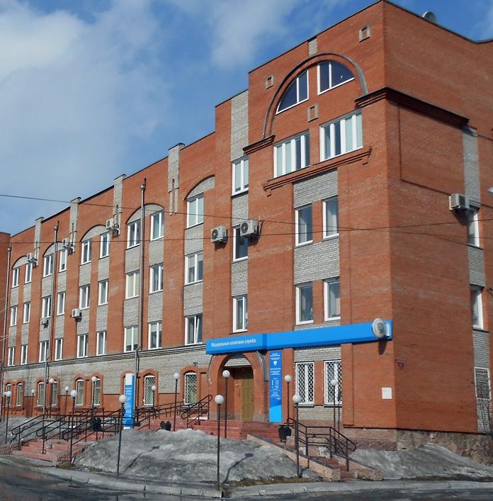 Налоговая инспекция ИФНС 23 г Красноярск