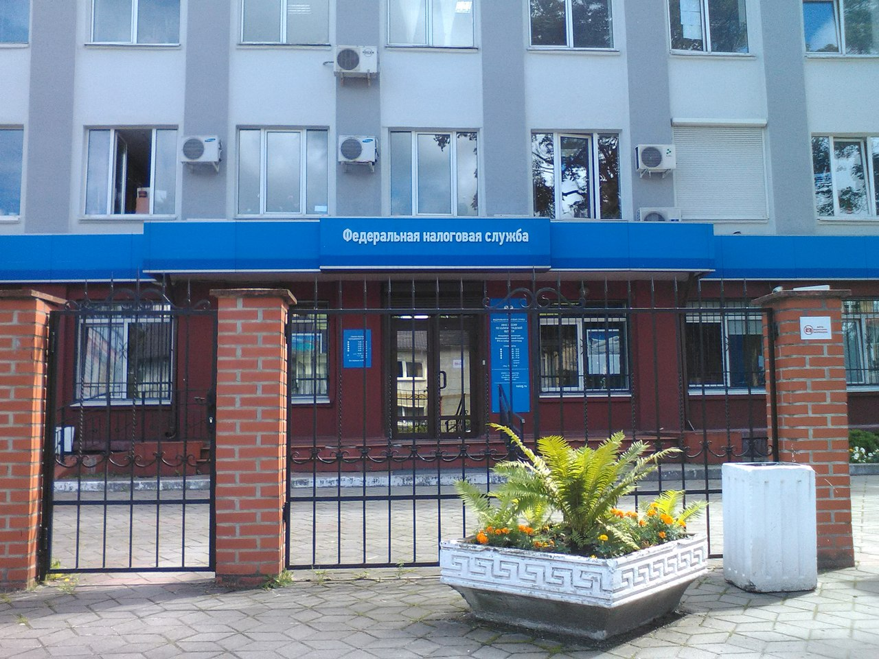 Налоговая калининград регистрация ип расчет декларации 3 ндфл при покупке квартиры