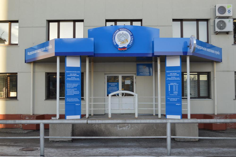 Киров онкологическая больница адрес