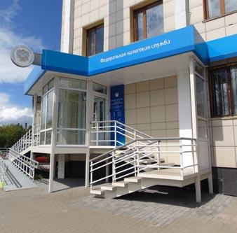 Инспекция ФНС России по городу Кемерово