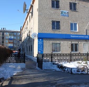 Чеки для налоговой Долгоруковская улица трудовой договор 1с