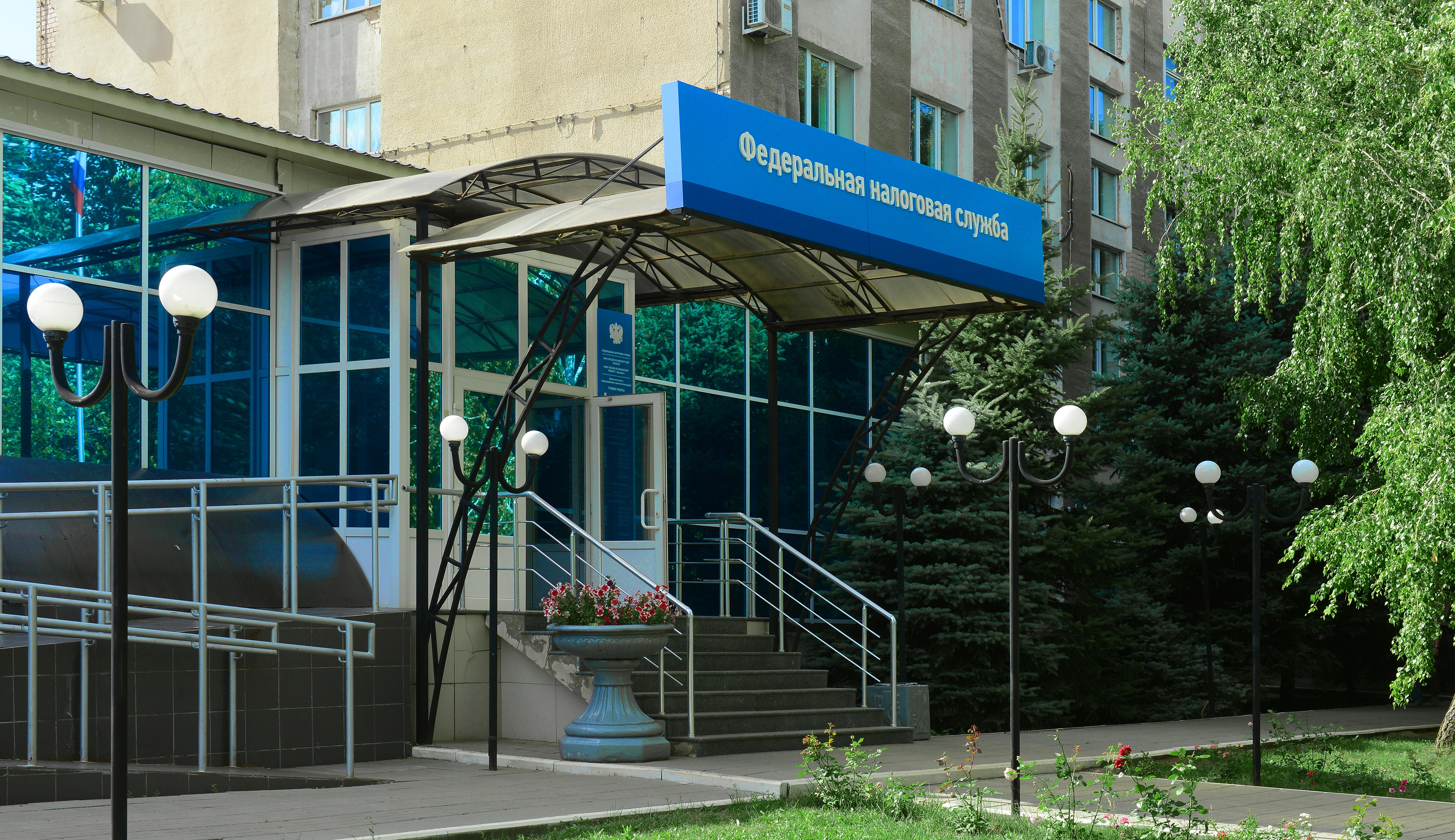 Государственная инспекция труда в Сахалинской - 2ГИС