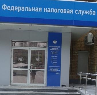 МФЦ Москва официальный сайт, адрес и телефон