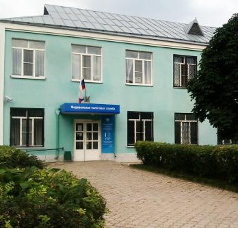 Городская поликлиника no 14 поликлиническое отделение no 13