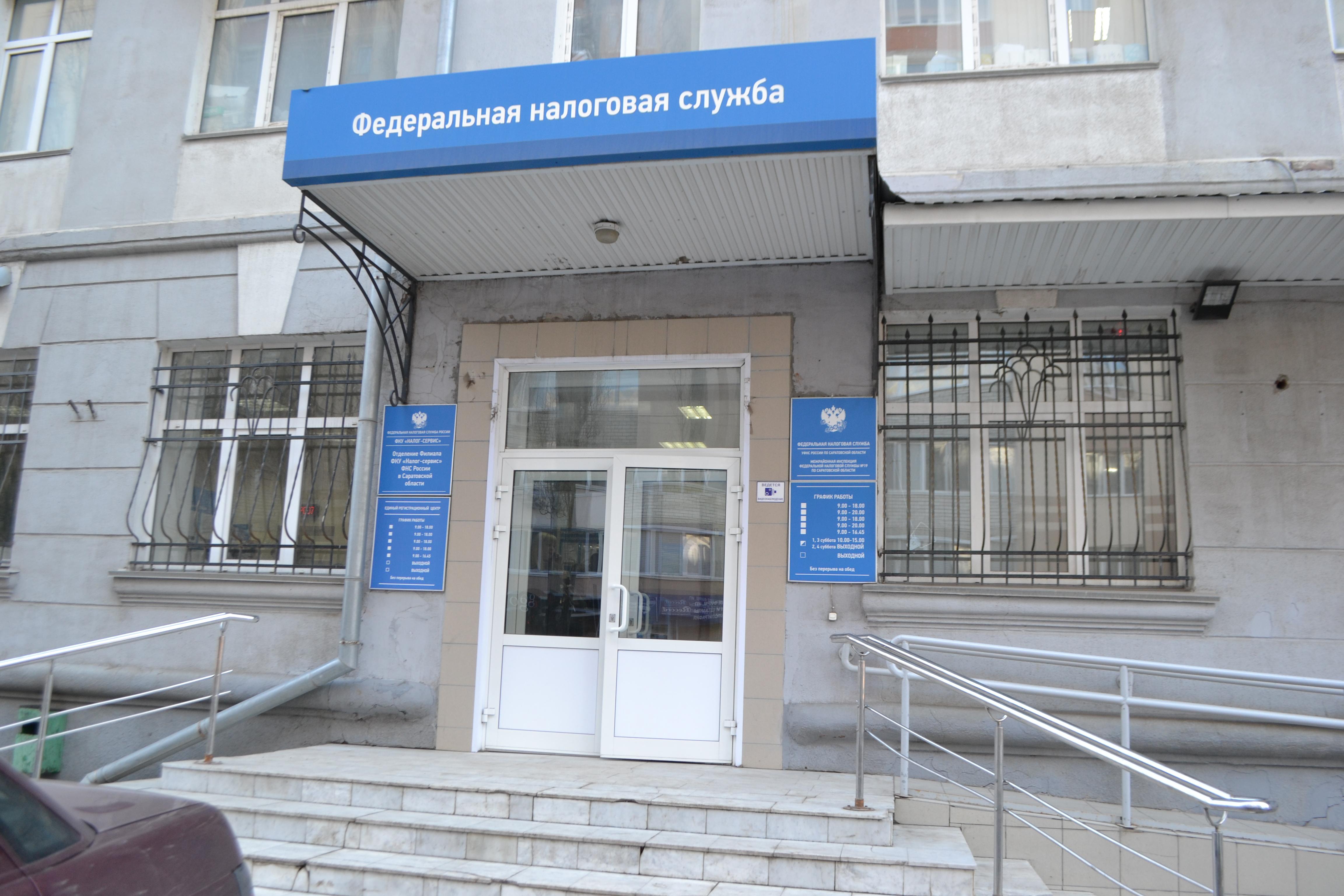 Инструкция 24 налоговой службы россии