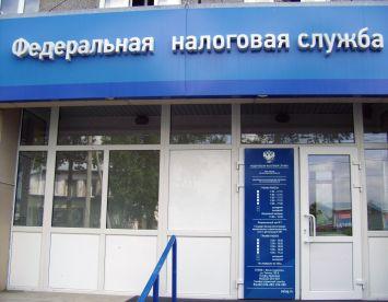 другой сайт ифнс 1 по сахалинской области есть, вне зависимости