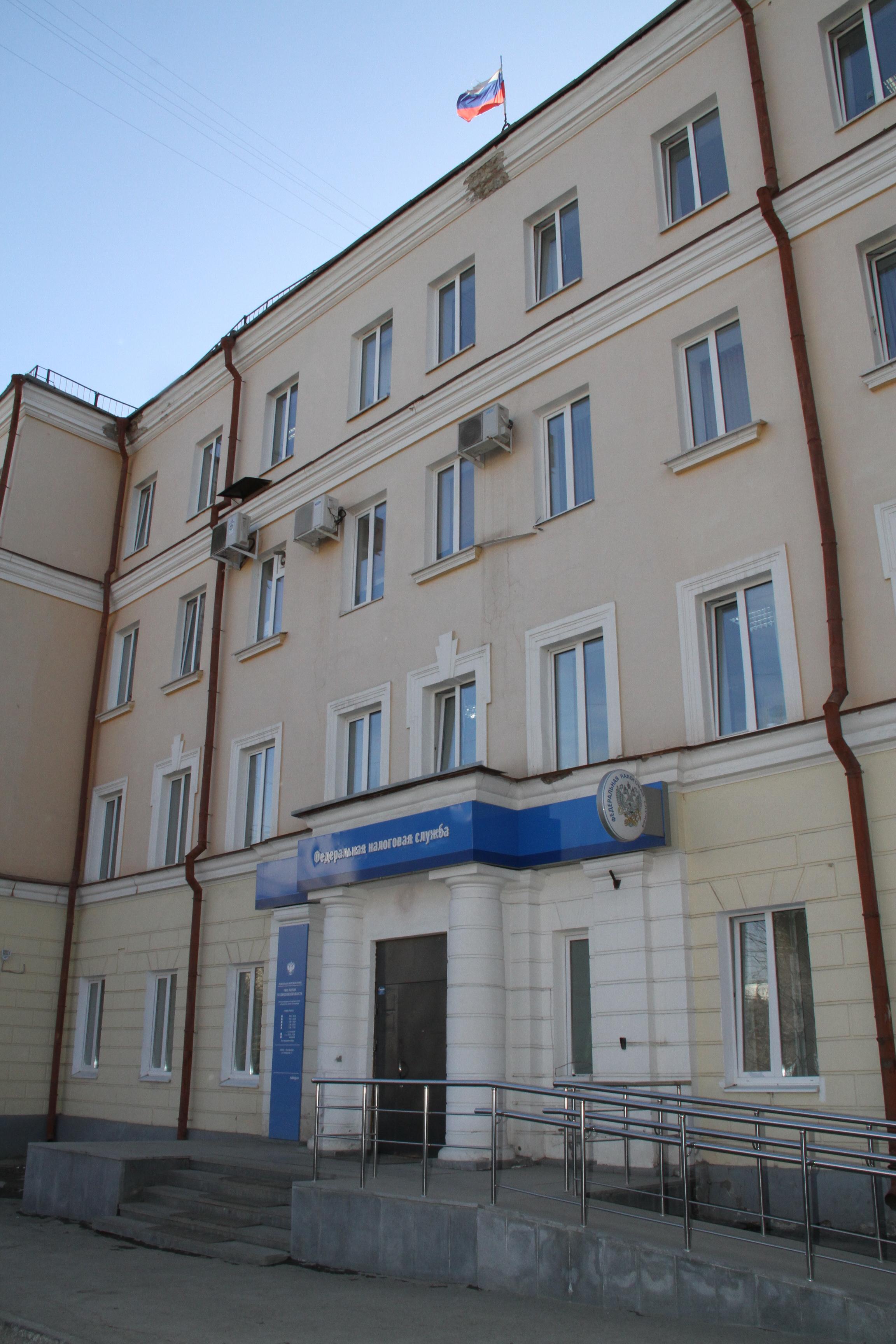 Кировская налоговая камеральный отдел