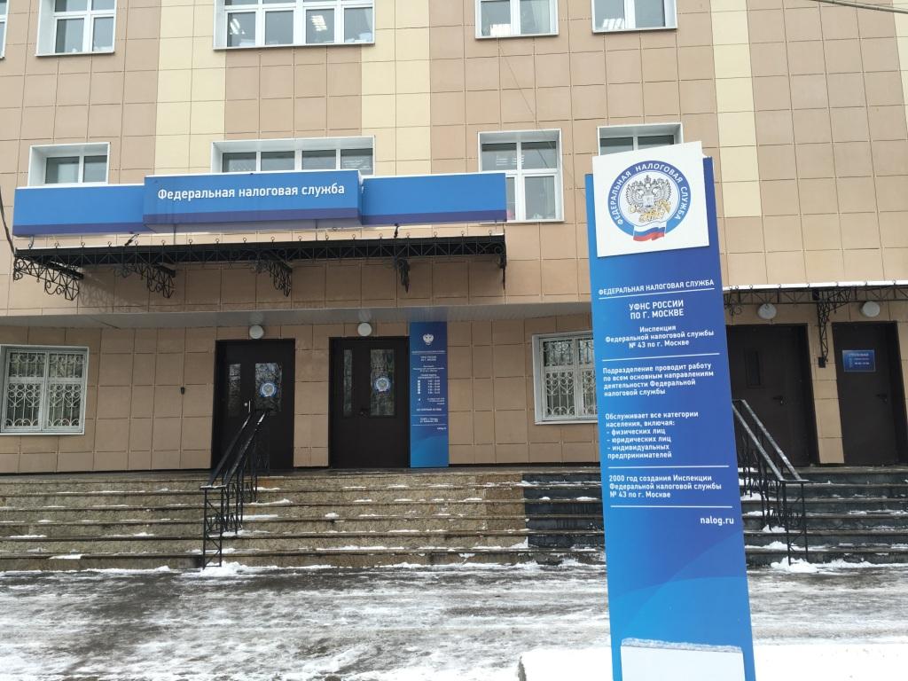 Сервисы  официальный сайт УФССП России по Хабаровскому