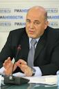 ФНС предложила налогоплательщикам вступить в КГН