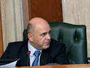 Россияне стали больше платить налоги – ФНС