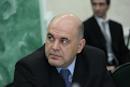 Очередное заседание Форума ОЭСР пройдет в Москве