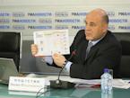 Ведомство Мишустина утвердило электронные форматы первичных документов, чаще других используемые в хозяйственной деятельности налогоплательщиков