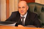 ФНС России разрабатывает мобильное приложение для регистрации бизнеса