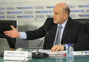 Михаил Мишустин открыл заседание  Бюро Форума ОЭСР