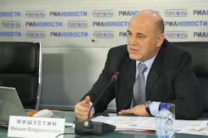 Налоговая служба изучает мнение налогоплательщиков о себе - Н. Завилова