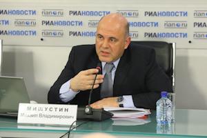 Руководитель ФНС Мишустин в мечтах о заоблачных технологиях
