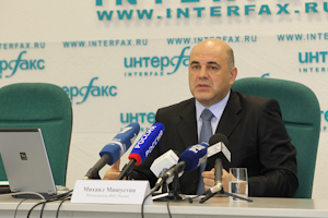 Глава ФНС о масштабном списании налоговых долгов