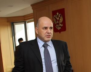 Мишустин предлагает ввести обязательный порядок досудебного урегулирования налоговых споров