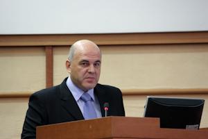 Признание Российской налоговой системы