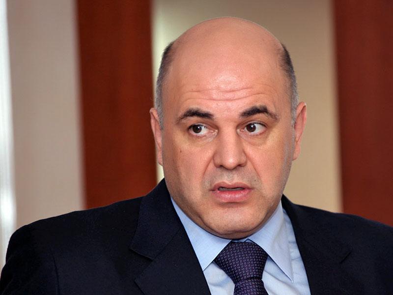http://Nalog.ru: новая форма налоговой декларации на прибыль организаций