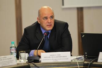 Глава ФНС рассказал губернаторам о наполняемости региональных бюджетов