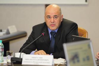 Руководитель ФНС Михаил Мишустин представил губернаторам итоги работы за 9 месяцев