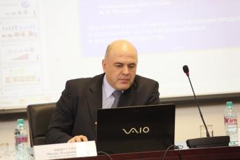 Руководитель ФНС Мишустин назвал причины низкой динамики поступлений